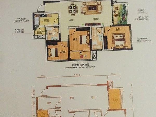 出售塞纳国际3室1厅2卫96.4平米69.8万住宅