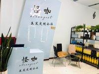 出租成中 紫金城45平米1200元/月商铺