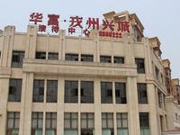 江北华富戎州兴城清水房6栋2单元7楼6号号出售