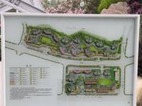 出售碧桂园 江山赋3室2厅2卫92平米78.8万住宅