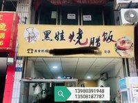 出租东街60平米5200元/月商铺