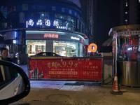 出售唐人财富中心120平米300万商铺