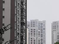 出租成中 城中央130平米面议商铺