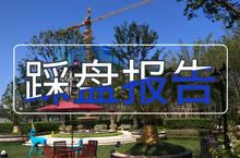 """精装房""""又来""""宜宾了?等了数年的上江北纸厂,将这样打造……"""
