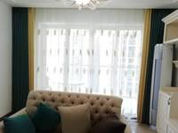 出租邦泰国际社区 北区 3室2厅1卫89平米2500元/月住宅