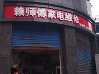 出售龙凤苑17.9平米58.8万商铺