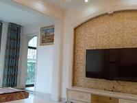 出租地中海蓝湾3室2厅1卫92平米1950元/月住宅