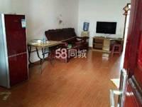 出租学盛街2室1厅1卫72平米1100元/月住宅