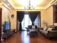出租翰林府邸2室2厅1卫90平米3000元/月住宅