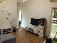 出租东街2室1厅1卫60平米1500元/月住宅