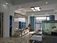 塞纳国际顶楼家具家电,合适就卖