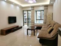 出售莱茵河畔3室2厅2卫129平米136万住宅