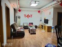 出售凤凰小区3室2厅2卫107平米72.8万住宅