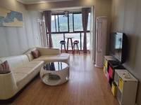 出售天立 学府华庭2室1厅1卫53平米64.8万住宅