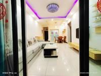 出租林中漫步2室2厅1卫90平米2000元/月住宅