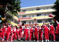 快看!宜宾市翠屏区2020年城区义务教育学校划片招生公告来啦!