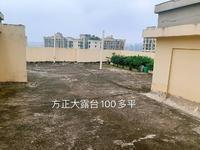 首付137万送车位!鑫悦湾带100平花园6米挑高看公园无遮挡