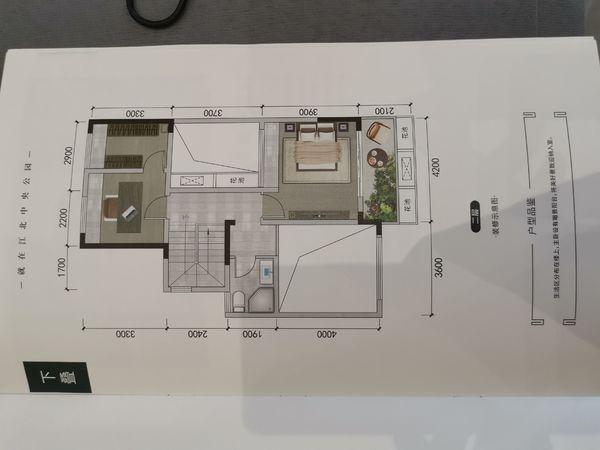 首付7万买上江北三室双卫100平米左右