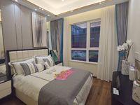 出售阳光 天空之城3室2厅2卫80平米70万住宅