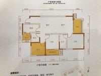 出售塞纳国际3室2厅2卫96平米75万住宅
