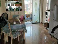 出售紫荆苑.茗园3室2厅1卫137平米88.8万住宅