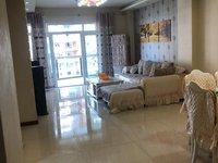 出租正和 滨江国际3室1厅2卫121.8平米3000元/月住宅