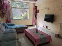 出售温心园2室1厅1卫80平米55万住宅