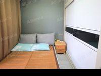 出售魯能 山水原著1期溢香谷4室2廳2衛115平米128萬住宅