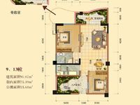 自住金帝庄园房屋出售,带空调、电视、沙发、餐桌、床等家具家电