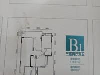 出售大学城新修小区住房带车位三室3厅2卫116平米74万住宅