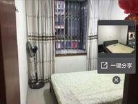 出租黄桷坪家园3室1厅1卫87平米1800元/月住宅