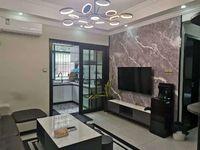 出租鲁家园3室1厅1卫100平米800元/月住宅