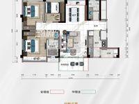 柏溪新房,总价29万就可以买套3房,投资自用均可以,总价才29万,总价29万