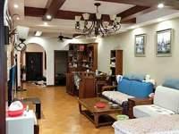 金帝庄园中坝区 全美式装修 大4室,免中介费,免贷款服务费 自家住宅