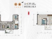 上江北翰林院,精致3房,紧邻人民路小学,外国语学校等,我是开发商渠道部,渠道专员